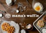 9月5日に吉祥寺に国内初オープンする「mama's waffle(ママズ・ワッフル)」