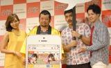 (左から)吉木りさ、ケンドーコバヤシ、デニスの植野行雄、松下宣夫 (C)ORICON NewS inc.