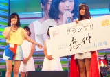 「新世代スター」発掘オーディションに登場した(左から)大原櫻子、グランプリの藤田菜々子さん (C)ORICON NewS inc.