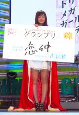 「新世代スター」発掘オーディションのグランプリに輝いた藤田菜々子さん (C)ORICON NewS inc.