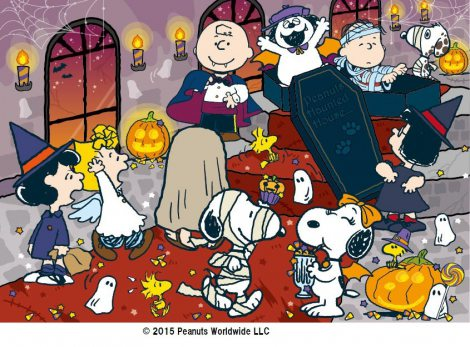 『Peanuts Haunted House』ハロウィンフェア? 2015 Peanuts Worldwide LLC