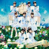 放課後プリンセスのメジャーデビューミニアルバム『制服シンデレラ』初回限定盤A