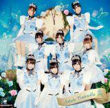 放課後プリンセスのメジャーデビューミニアルバム『制服シンデレラ』初回限定盤B