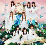 放課後プリンセスのメジャーデビューミニアルバム『制服シンデレラ』通常盤