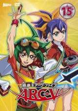 「ARC-V」のDVD15巻(C)高橋和希 スタジオ・ダイス/集英社・テレビ東京・NAS