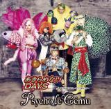 スーパーコスプレバンドPsycho le Cemuが10年ぶりシングルの新衣装公開
