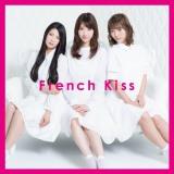 フレンチ・キス最初で最後のアルバム『French Kiss(仮)』通常盤TYPE-A