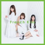 フレンチ・キス最初で最後のアルバム『French Kiss(仮)』通常盤TYPE-B