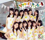 X21の5thシングル「YOU-kIのパレード」CD+DVD盤(9月23日発売)※イベント会場、mu-mo shop限定