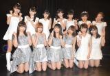 シングル「Oh my wish!/スカッとMy Heart/今すぐ飛び込む勇気」リリースイベントに出席したモーニング娘。'15 (C)ORICON NewS inc.