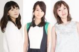 名女優の佇まいが漂う新垣結衣、堀北真希、戸田恵梨香(左から)