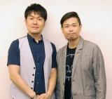 (左から)土田晃之、品川祐 (C)ORICON NewS inc.