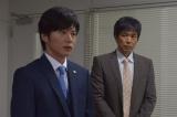 事件究明と共に描かれていく、父子関係の行方も見どころ(C)テレビ朝日