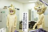 中京テレビ放送『太田上田』がスタート (C)中京テレビ