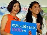 (左から)映画『わたしに会うまでの1600キロ』トークイベントに出席した『AERA』編集長の浜田敬子氏、澤穂希選手 (C)ORICON NewS inc.
