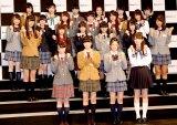 欅坂46の初代メンバーとなる22人(写真:西田周平)