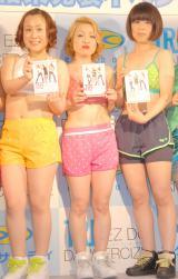 ダイエット企画に挑戦した女芸人(左から)出雲阿国、ツジカオルコ、ボルサリーノ (C)ORICON NewS inc.