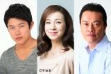 火曜ドラマ『結婚式の前日に』に出演する(左から)鈴木亮平、原田美枝子、遠藤憲一 (C)TBS