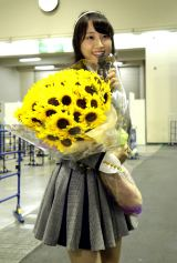 最後の握手会を終えたSKE48の松井玲奈(C)AKS