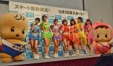 『国勢調査2015 広報キックオフ発表会』に公式応援団としてアップアップガールズ(仮) (C)ORICON NewS inc.