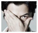 福山雅治の25周年記念シングル「I am a HERO」が週間ランキング1位