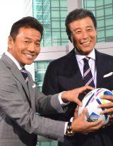 日本テレビ系『ラグビーワールドカップ2015イングランド』制作発表記者会見に出席した(左から)上田晋也、舘ひろし (C)ORICON NewS inc.