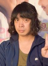 映画『ピースオブケイク』公開記念イベントに出席した銀杏BOYZの峯田和伸 (C)ORICON NewS inc.