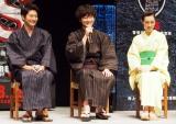 映画『S-最後の警官-奪還 RECOVERY OF OUR FUTURE』公開直前イベントに出席した(左から)向井理、綾野剛、吹石一恵 (C)ORICON NewS inc.
