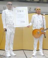 音楽ユニット「坊坊主」のデビュー・アルバムリリース記念イベントに出席した(左から)サンプラザ中野くん、バイきんぐ・小峠英二 (C)ORICON NewS inc.