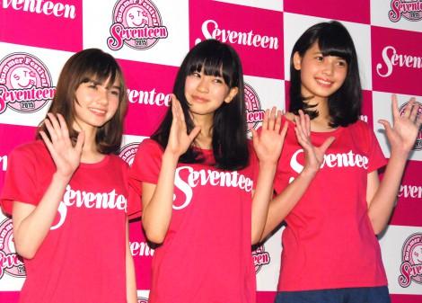 サムネイル 『ミスセブンティーン2015』に決定した(左から)マーシュ彩、坂井仁香、松岡花佳 (C)ORICON NewS inc.