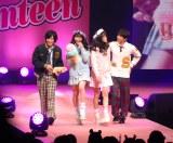 『Seventeen夏の学園祭 2015』の模様 (C)ORICON NewS inc.