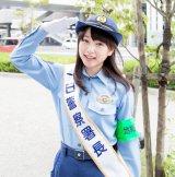岡山西警察署の1日警察署長を務めた桜井日奈子