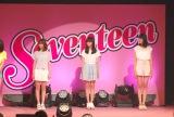 決定した『ミスセブンティーン2015』(左から)マーシュ彩、坂井仁香、松岡花佳 (C)ORICON NewS inc.