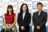 「おおさか魅力満喫キャンペーン」発表会に出席した(左から)福本愛菜、ピース・又吉直樹、松井一郎大阪府知事