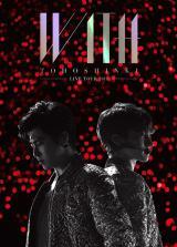 DVD・ブルーレイ『東方神起 LIVE TOUR 2015 WITH』が初登場1位