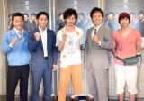 第15回『悪童』の東京公演初日前取材に出席したTEAM NACS(左から)音尾琢真、安田顕、大泉洋、森崎博之、戸次重幸 (C)ORICON NewS inc.