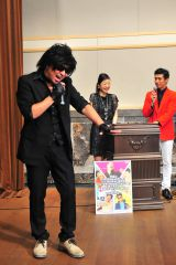 レイザーラモンRGがX JAPANの「ENDLESS RAIN」にのせて「中之島あるある」を熱唱=『大阪ラフフェス! in 中之島6DAYS LIVE』記者会見