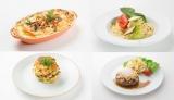 ご当地食材とマヨネーズで作る料理の祭典『全国地元食材マヨネーズ料理グランプリ2015』ファイナルステージ出場16品が決定