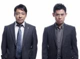 『MOZUスピンオフ〜大杉探偵事務所』に出演する(左から)香川照之、伊藤淳史