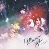 AKB48の新曲「ハロウィン・ナイト」が初日売上118.8万枚を記録