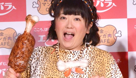 サムネイル 期間限定オープンの「黄金マンガ肉CAFE」お披露目イベントに登場した、森三中・黒沢かずこ (C)oricon ME inc.