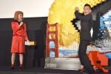 映画『ピクセル』のジャパンプレミアに出席した(左から)三戸なつめ、柳沢慎吾 (C)ORICON NewS inc.