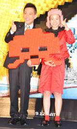 映画『ピクセル』のジャパンプレミアに出席した(左から)柳沢慎吾、三戸なつめ、 (C)ORICON NewS inc.