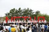 NGT48第1期生お披露目イベントの模様(21日=新潟県新潟市)(C)AKS