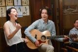 NHKのドラマに続いて弾き語りを披露する菅田将暉(C)テレビ朝日