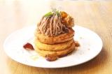 『モンブランとプラリネクリームのパンケーキ』(1300円)