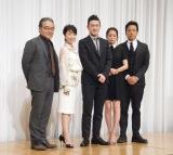 舞台『青い瞳』製作発表会に出席した(左から)岩松了、伊藤蘭、中村獅童、前田敦子、勝村政信 (C)ORICON NewS inc.