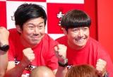『キングオブコント2015』決勝に進出した巨匠(左から)岡野洋一、本田和之 (C)ORICON NewS inc.