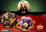 おばけかぼちゃをイメージした『クッキー オ' ランタン』などハロウィン限定アイスが登場