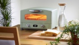 日本エーアイシーより9月1日に発売される『アラジングラファイトグリル&トースター』